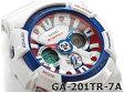 【ポイント2倍!!+全商品送料無料!!】GA-201TR-7ACR G-SHOCK Gショック ジーショック gshock カシオ CASIO アナデジ 腕時計 ホワイト GA-201TR-7A