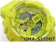 【全商品送料無料!!】G-SHOCK Gショック ジーショック カシオ CASIO 限定モデル S Series Sシリーズ ヘザード・カラー・シリーズ アナデジ 腕時計 イエロー GMA-S110HT-9A GMA-S110HT-9ACR