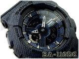 【ポイント2倍!!+送料無料!】BABY-G ベビーG デニム DENIM'D COLOR 限定モデル CASIO カシオ アナデジ 腕時計 ブルー ネイビー BA-110DC-2A1DR BA-110DC-2A1