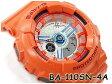 【ポイント2倍!!+全商品送料無料!!】Baby-G ベビーG babyg カシオ CASIO アナデジ 腕時計 ビッグケース オレンジ BA-110SN-4ADR BA-110SN-4A
