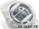 ベビーG Baby-G ベビージー BG-169シリーズ 逆輸入海外モデル カシオ CASIO デジタル 腕時計 スケルトン クリア パープル BG-169R-7ECR BG-169R-7E