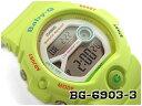 Bg-6903-3dr-b