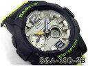 Bga-180-2bdr-b