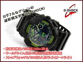 【ポイント2倍!!+全商品送料無料!!】G-SHOCKGショックジーショックカモフラ迷彩逆輸入海外モデルCASIOアナデジ腕時計ブラックグリーンGA-100LY-1ACRGA-100LY-1A