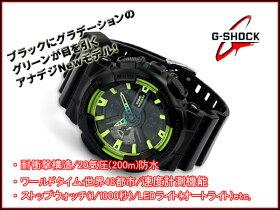 【ポイント2倍!!+全商品送料無料!!】G-SHOCKGショック逆輸入海外モデルCASIOカシオアナデジ腕時計ブラックグリーンGA-110LY-1ACRGA-110LY-1A