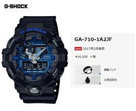 G-SHOCKGショックジーショックG-STEELGスチールカシオCASIO電波ソーラーアナデジメンズ腕時計ブラックGST-W130BD-1AJF【国内正規モデル】