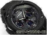 G-SHOCK Gショック ジーショック Gスチール G-STEEL 逆輸入海外モデル カシオ CASIO 電波ソーラー 電波時計 アナデジ メンズ 腕時計 オールブラック GST-W100G-1BER GST-W100G-1B【あす楽】