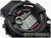 【ポイント2倍!!+全商品送料無料!!】G-SHOCK Gショック ジーショック マスターオブG フロッグマン FROGMAN 逆輸入海外モデル カシオ CASIO ソーラー 電波時計 メンズ 腕時計 ブラック GWF-1000-1CR GWF-1000-1
