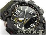 G-SHOCK Gショック ジーショック 逆輸入海外モデル カシオ CASIO MUDMASTER マッドマスター ソーラー 電波時計 メンズ 腕時計 ブラック カーキグリーン GWG-1000-1A3DR GWG-1000-1A3k【あす楽】