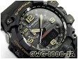 【ポイント2倍!!+全商品送料無料!!】G-SHOCK Gショック ジーショック 逆輸入海外モデル カシオ CASIO MUDMASTER マッドマスター ソーラー 電波時計 メンズ 腕時計 ブラック GWG-1000-1ADR GWG-1000-1A