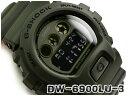 G-SHOCK Gショック ジーショック ミリタリー 逆輸入海外モデル カシオ CASIO デジタル 腕時計 カーキグリーン オレンジ DW-6900LU-3DR DW-6900LU-3