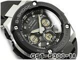 G-SHOCK Gショック ジーショック Gスチール G-STEEL 逆輸入海外モデル カシオ CASIO ソーラー アナデジ メンズ 腕時計 ブルー ブラック GST-S300-1AER GST-S300-1A【あす楽】