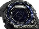 Prw-3500y-1dr-b