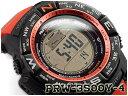 Prw-3500y-4dr-b