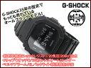 G-SHOCK Gショック カシオ 限定 Solid Colors ソリッドカラーズ デジタル 腕時計 オールブラック DW-5600BB-1 DW-5600BB-1DR【あす楽】 2