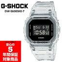 G-SHOCK DW-5600SKE-7 Gショック ジーショック メンズウォッチ デジタル 腕時計 クリア スケルトン CASIO カシオ 逆輸入海外モデル・・・