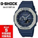 G-SHOCK GA-2110ET-2A カシオーク ネイビー アーストーンカラー メンズウォッチ 腕時計 アナデジ 逆輸入海外モデル