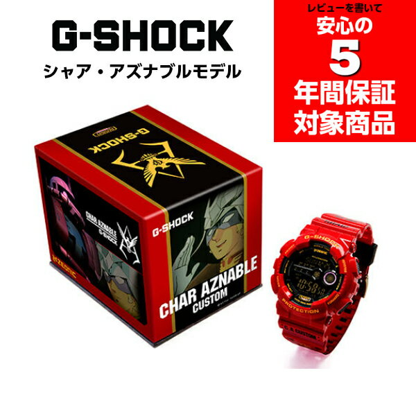 腕時計, メンズ腕時計 31 202359 P10G-SHOCK x GUNDAM G 35 GD-100 CASIO