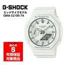 G-SHOCK GMA-S2100-7A Gショック ジーショック カシオーク ミッドサイズ 男女兼用 ユニセックス メンズ レディース ウォッチ アナデジ 腕時計 ホワイト CASIO カシオ 逆輸入海外モデル・・・
