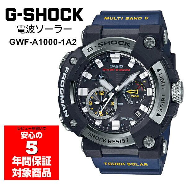 CASIO G-SHOCK frogman G-SHOCK GWF-A1000-1A2 FROG...