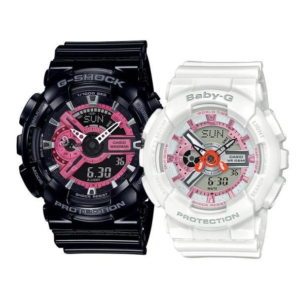 腕時計, ペアウォッチ CASIO Lovers Collection SLV-19A-1A SLV-19A-1ADR 2019 G-SHOCK BABY-G