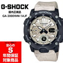 G-SHOCK GA-2000WM-1AJF EARTH COLOR TONED アースカラートーンシリーズ Gショック ジーショック メンズ...
