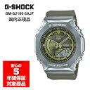 G-SHOCK GM-S2100-3AJF ユニセックス 腕時計 アナデジ グリーン メタル Gショック ジーショック 国内正規品