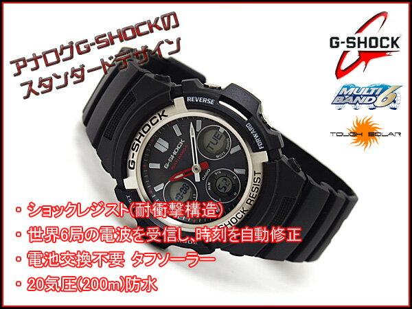 AWG-M100-1ADR G-SHOCK Gショック ジーショック gshock カシオ CASIO 腕時計