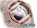 海外モデル CASIO Baby-G カシオ ベビーG ピンクゴールドシリーズ デジタル 女性用腕時計 BG-16...