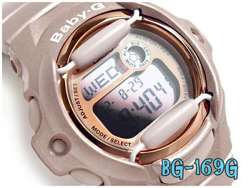 BG-169G-4JF ベビーG BABY-G ベビージー カシオ CASIO 腕時計