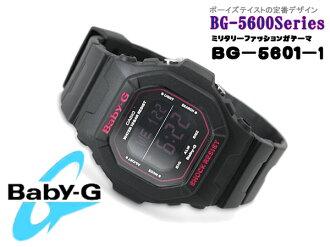 + CASIO Casio baby G baby-g Digital Watch Red Black BG-5601-1BDR BG-5601-1B