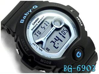 Casio baby G overseas imports model digital ladies watch Matte Black × Pearl blue BG-6903-1DR