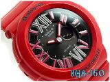 BGA-160-4BDR ベビーG BABY-G ベビージー カシオ CASIO 腕時計 BGA-160-4B【あす楽】