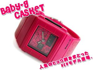 CASIO Baby-G Casket カシオ ベビーG カスケット アナデジ腕時計 ヒョウ柄 ピンク BGA-200LP-4E...
