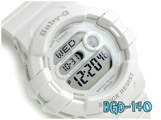 Casio baby G foreign countries reimportation model digital lady's watch oar white BGD-140-7ADR