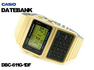 CASIO DATABANK カシオ データバンク 電卓機能 DBC-611G-1【ポイント2倍!+全商品送料無料!!】CA...