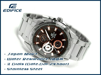 Casio foreign countries モデルエディフィスアナログマルチファンクションメンズ watch tile pattern brown Rose gold silver EF-336D-5AVDF fs3gm