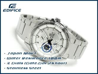 Overseas model Casio edifice analog Multifunction mens watch tiles White x silver EF-336D-7AVDF