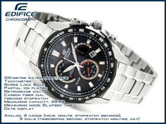 Casio overseas model edifice men's Chronograph Watch carbon dial stainless steel belt EF-521SP-1AV EF-521SP-1AVDF