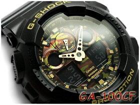 【ポイント2倍!!+全商品送料無料!!】【CASIOG-SHOCK】カシオGショック逆輸入海外モデルカモフラージュダイアルシリーズ限定アナデジ腕時計ゴールドブラックGA-100CF-1A9CRGA-100CF-1A9DRGA-100CF-1A9【】