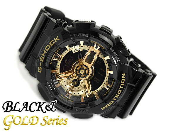 GA-110GB-1ADR G-SHOCK Gショック ジーショック gshock カシオ CASIO 腕時計