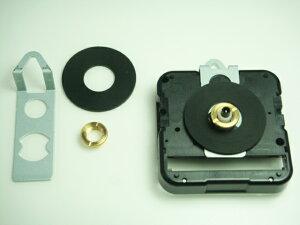 時計部品パーツSKP(エスケーピー)掛け時計ムーブメント12ミリ・金具付き