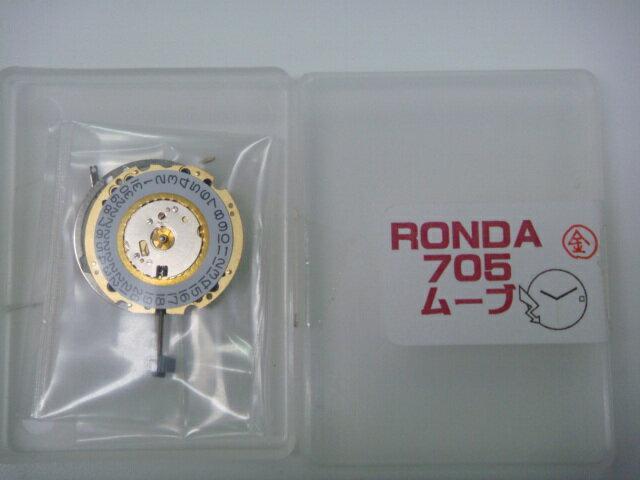 【RONDA(ロンダ)】ムーブメント705金色 2針3時窓