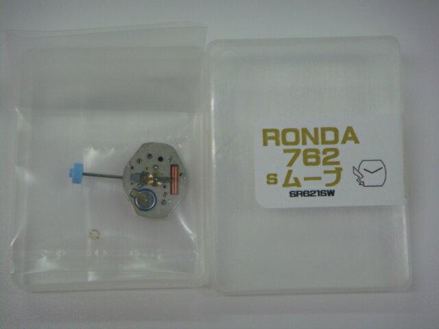 【RONDA(ロンダ)】ムーブメント762s 2針