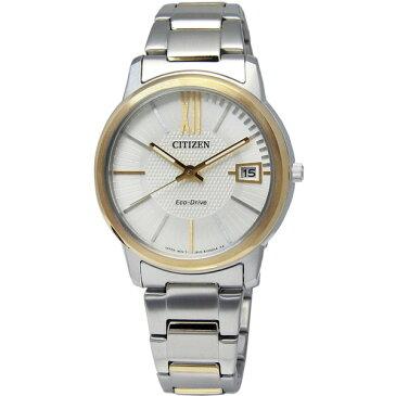 [シチズン]CITIZEN 腕時計 ECO-DRIVE エコドライブ FE6014-59A レディース [並行輸入]