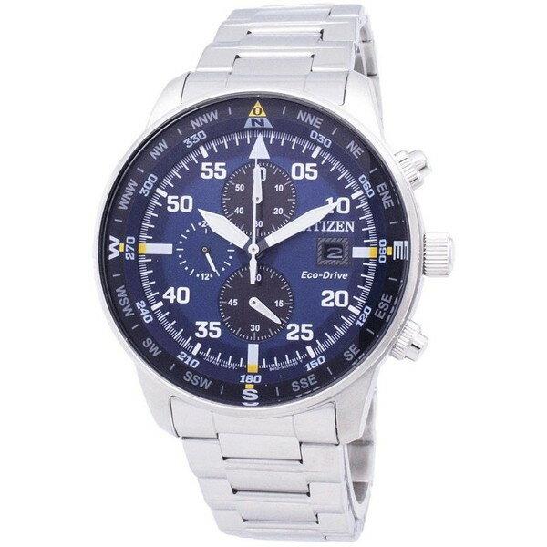 [シチズン]CITIZEN 腕時計 ECO-DRIVE CHRONOGRAPH エコドライブ クロノグラフ CA0690-88L メンズ [並行輸入]