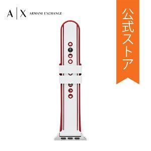 2021秋の新作アルマーニエクスチェンジアップルウォッチバンドAppleWatchベルトシリコンARMANIEXCHANGE腕時計公式AXT8001