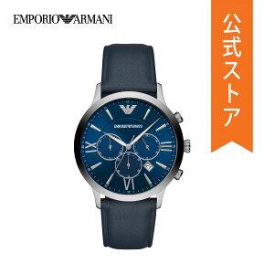 エンポリオ アルマーニ 腕時計 メンズ EMPORIO ARMANI 時計 AR11226 公式 2年 保証