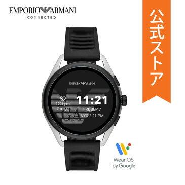 【30%OFF】スマートウォッチ3 エンポリオ アルマーニ スマートウォッチ タッチスクリーン 腕時計 メンズ EMPORIO ARMANI 時計 SMARTWATCH 3 ART5021 公式 2年 保証