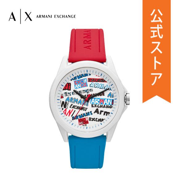 『ショッパープレゼント』2019 夏の新作 アルマーニ エクスチェンジ 腕時計 公式 2年 保証 ARMANI EXCHANGE メンズ AX2637